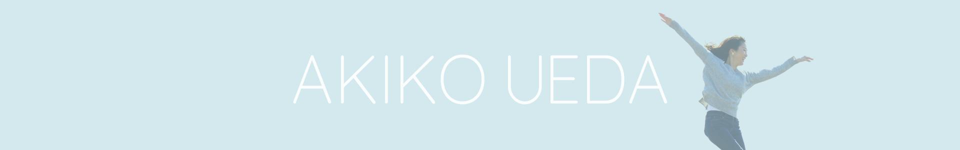 上田亜希子オフィシャルサイト