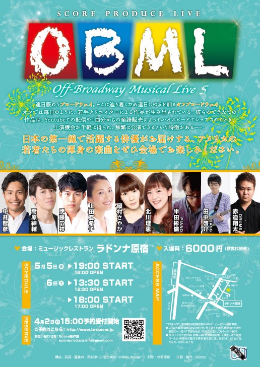 ≪終了≫~Score Produce LIVE~ Off-Broadway MUSICAL LIVE 5